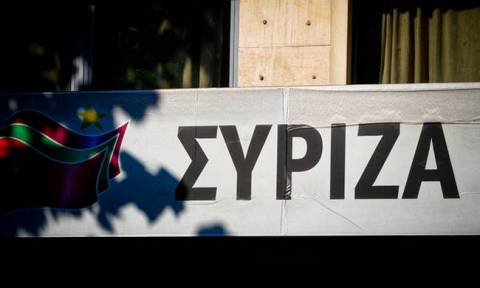 SYRIZA's political secretariat to convene on Wednesday