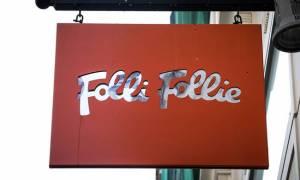 Folli Follie: Δεσμεύονται όλα τα ακίνητα της εταιρείας και των μελών του Δ.Σ.