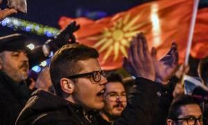 Αναβρασμός στα Σκόπια: Ξεκινούν εθνικιστικές διαδηλώσεις κατά του Ζάεφ και της Συμφωνίας των Πρεσπών