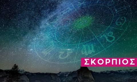 Σκορπιός: Πώς θα εξελιχθεί η εβδομάδα σου από 02/12 έως 08/12;