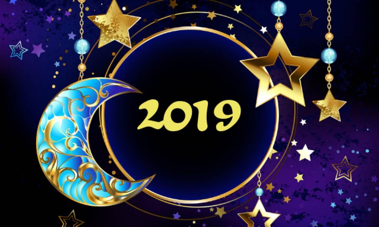 Τα άστρα μίλησαν: Αυτά τα ζώδια θα λάμψουν το 2019!