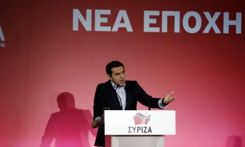 Τσίπρας: Η νέα γενιά κουράστηκε με μισθούς - χαρτζιλίκι