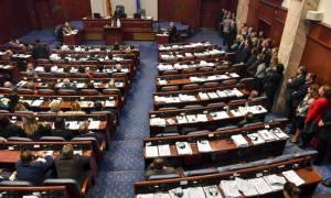 Σκόπια: Η Βουλή ψηφίζει τα σχέδια των τροπολογιών του Συντάγματος