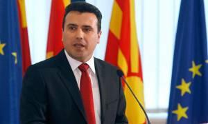 «Πουλάει τρέλα» ο Ζάεφ: Η «μακεδονική γλώσσα» θα διδάσκεται στην Ελλάδα