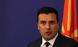 Δεύτερη φορά συγγνώμη ζητούν τα Σκόπια για τις δηλώσεις Ζάεφ περί διδασκαλίας «μακεδονικών»