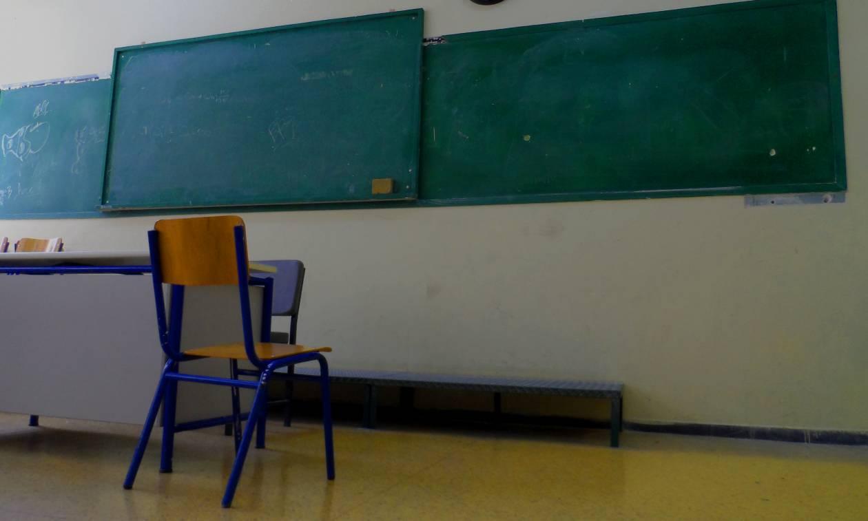 Δασκάλα δημοτικού απολύθηκε γιατί είπε ΑΥΤΟ στους μαθητές της