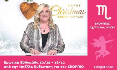 Σκορπιός: Πρόβλεψη Ερωτικής εβδομάδας από 10/12 έως 16/12