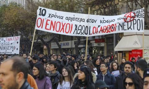 Θεσσαλονίκη: Επεισόδια και μολότοφ στην πορεία για τον Γρηγορόπουλο