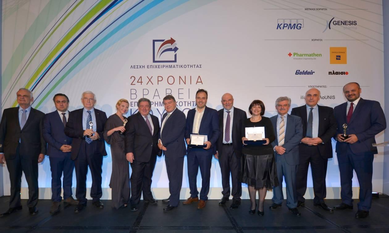 24η απονομή επιχειρηματικών βραβείων «Κούρος 2018»