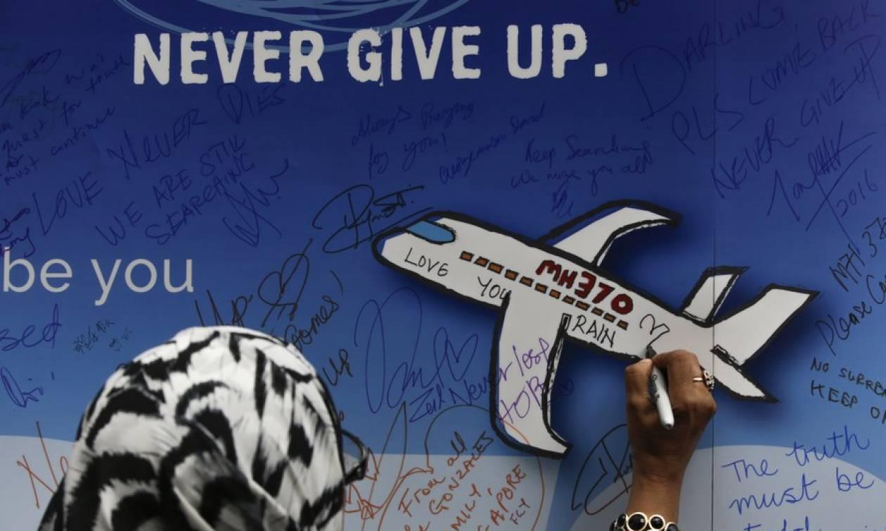 Μαλαισία: Νέα θεωρία για τη μοιραία πτήση MH370 ανατρέπει τα δεδομένα