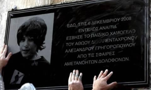 Συνήγοροι οικογένειας Γρηγορόπουλου:Η ασφάλεια δεν προστατεύεται με όπλα που στρέφονται κατά παιδιών