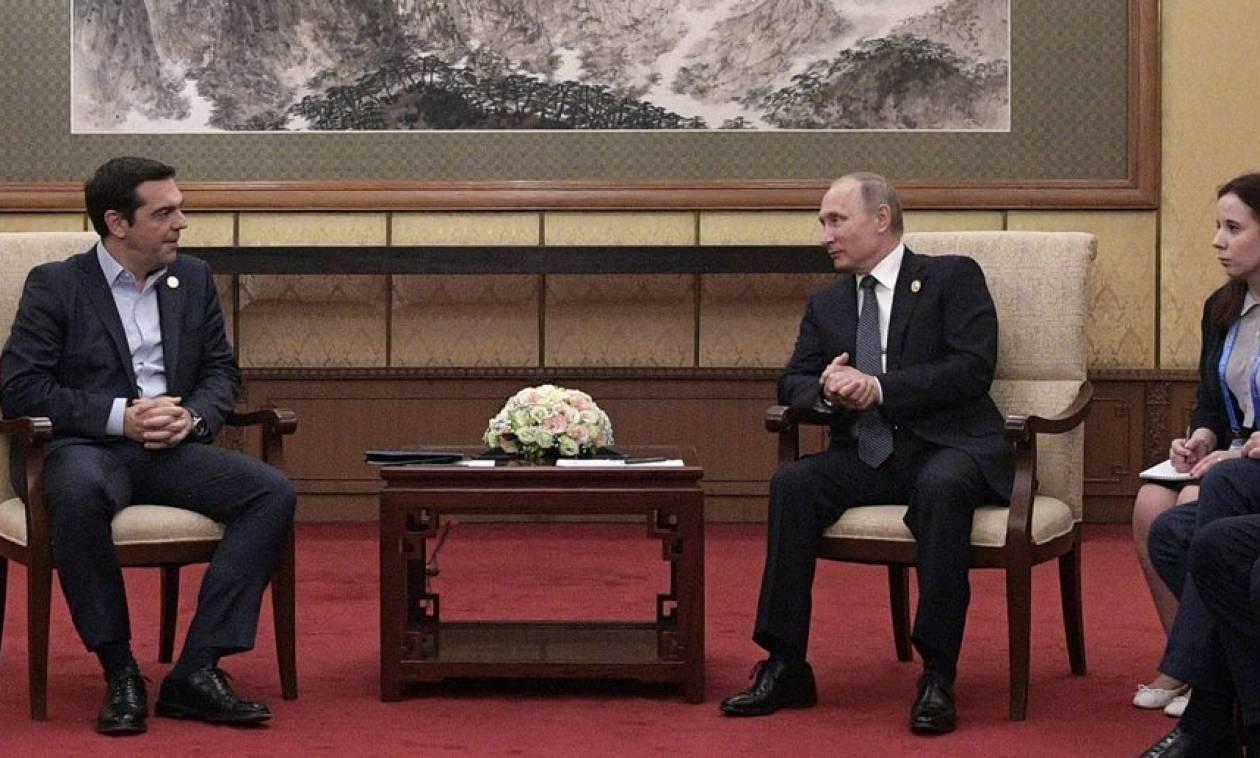 Τσίπρας σε Πούτιν: Αναγκαία η συνεργασία Ελλάδας – Ρωσίας
