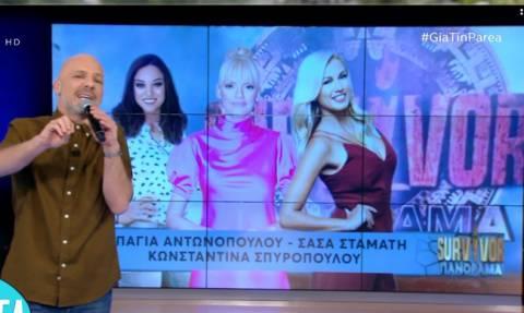 Νίκος Μουτσινάς: Δεν πάει ο νους σας το μήνυμα που έστειλε στην Σπυροπούλου μέσα από την εκπομπή του
