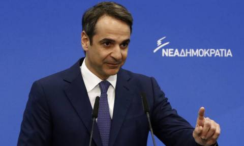 ND leader Mitsotakis speaks at International Transparency – Hellas Conference