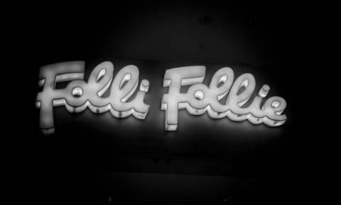 Folli Follie: «Καταχραστές του Δημοσίου» οι διωχθέντες