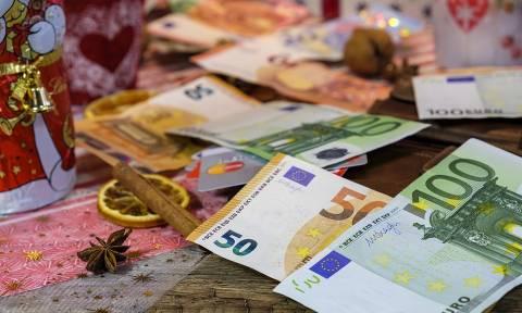 Δώρο Χριστουγέννων: Δείτε ΕΔΩ πόσα χρήματα θα εισπράξετε