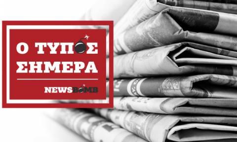 Εφημερίδες: Διαβάστε τα πρωτοσέλιδα των εφημερίδων (12/12/2018)