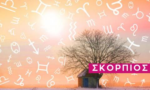 Σκορπιός: Πώς θα εξελιχθεί η εβδομάδα σου από 16/12 έως 22/12;