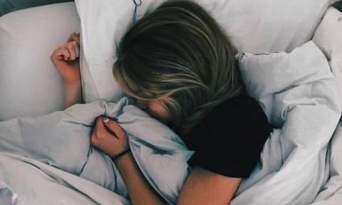 Αυτή είναι η κατάλληλη ώρα για να κοιμάσαι και να ξεκουράζεσαι
