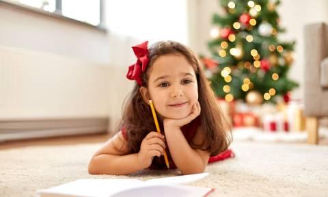 Για αυτό το λόγο τα παιδιά σας πρέπει να γράψουν γράμμα στον Αη Βασίλη
