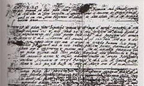 Πόντιος Πιλάτος: Το συγκλονιστικό χειρόγραφο που έστειλε τον Ιησού στη σταύρωση