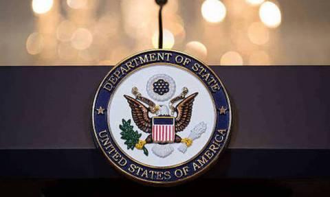 US-Greece strategic dialogue opening Thursday in Washington, DC