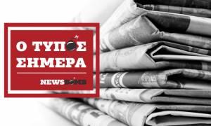 Εφημερίδες: Διαβάστε τα πρωτοσέλιδα των εφημερίδων (14/12/2018)