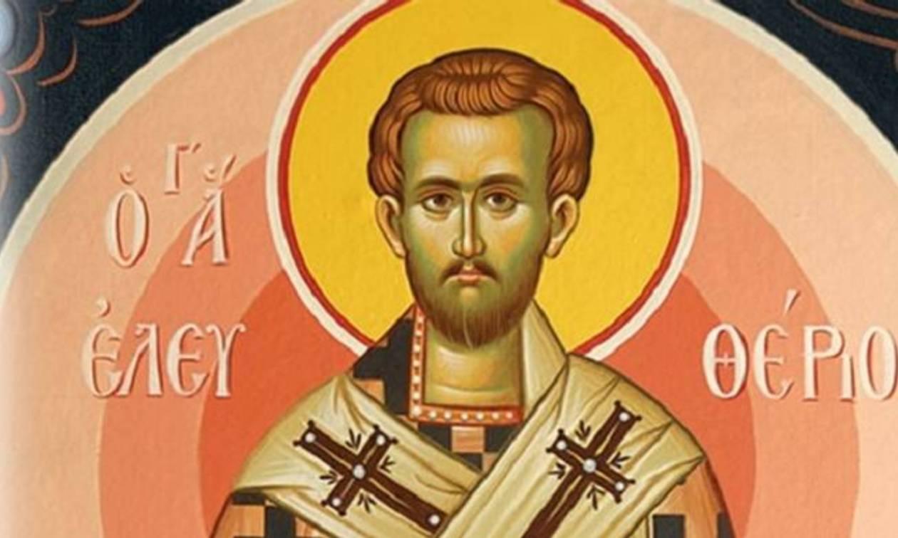 Άγιος Ελευθέριος γιορτή 15 Δεκεμβρίου: Στους πρωτοχριστιανικούς χρόνους