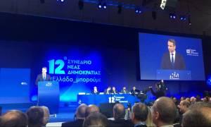 Μητσοτάκης: Επίδομα 2.000 ευρώ για κάθε παιδί που γεννιέται - Αύξηση κατώτατου μισθού στα 703 ευρώ