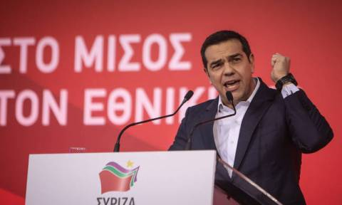 """PM Tsipras in Thessaloniki: """"We want to change Greece"""" into a leading power in the Balkans"""