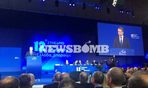 ND leader Mitsotakis speaks at 12th party conference