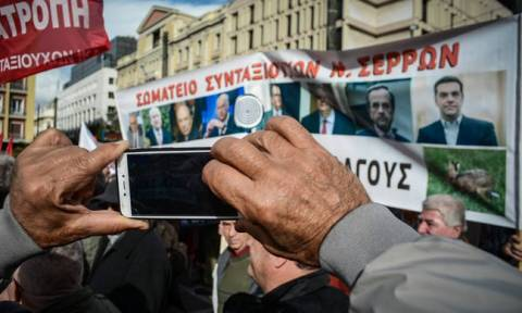 Pensioners rally in central Athens; Stadiou str. and Syntagma station closed