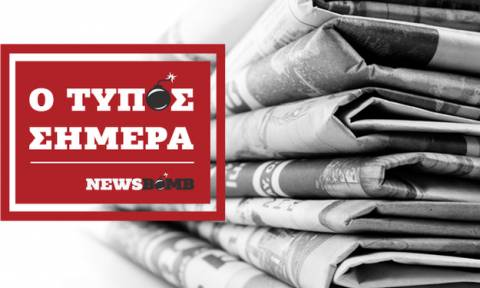 Εφημερίδες: Διαβάστε τα πρωτοσέλιδα των εφημερίδων (16/12/2018)