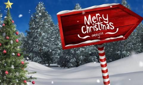 Τα Χριστούγεννα μπορείς να κάνεις μια νέα αρχή