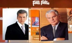 Ραγδαίες εξελίξεις στη Folli Follie: Απαγορεύτηκε η έξοδος από τη χώρα στους Κουτσολιούτσους